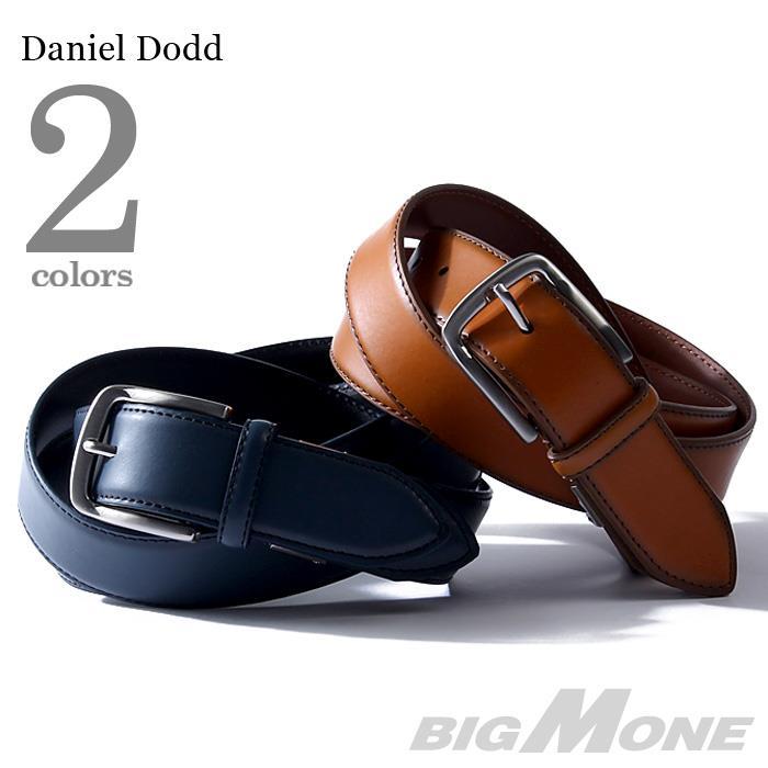 大きいサイズ メンズ DANIEL DODD ビジネス レザー ロングベルト azbl-018l