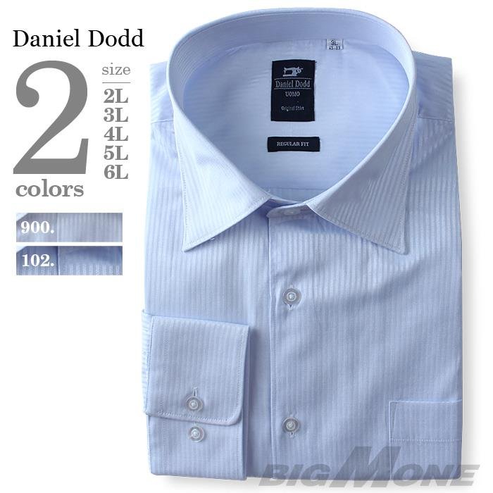 2点目半額 大きいサイズ メンズ DANIEL DODD 長袖 ワイシャツ レギュラー azds-1