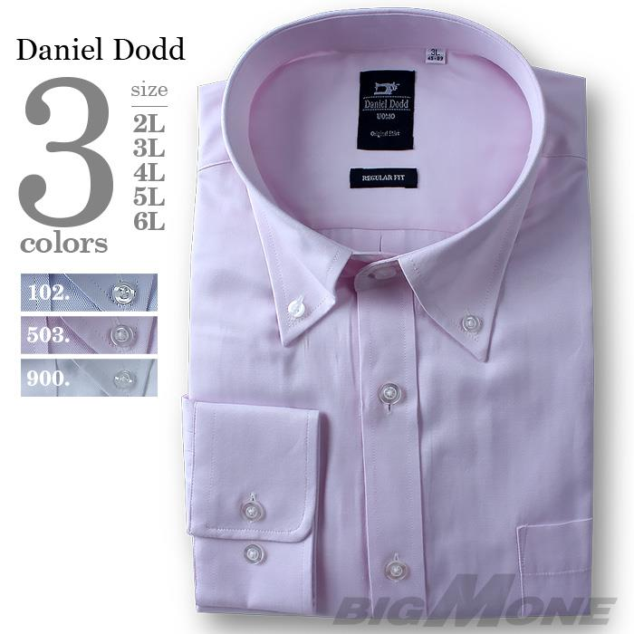 2点目半額 大きいサイズ メンズ DANIEL DODD 長袖 ワイシャツ ボタンダウン azds-2