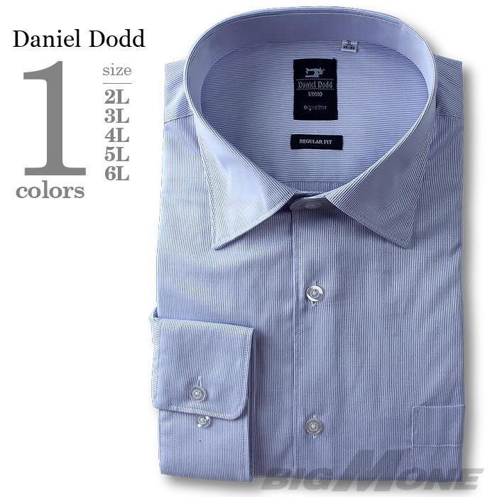 2点目半額 大きいサイズ メンズ DANIEL DODD 長袖 ワイシャツ レギュラー azds-5