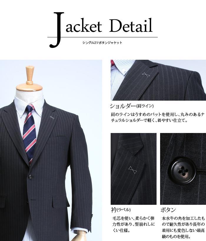 大きいサイズ メンズ SARTORIA BELLINI 日本製 ビジネス スーツ アジャスター付 シングル 2ツ釦 ビジネススーツ 高級スーツ 上下セット jbk6s004-914