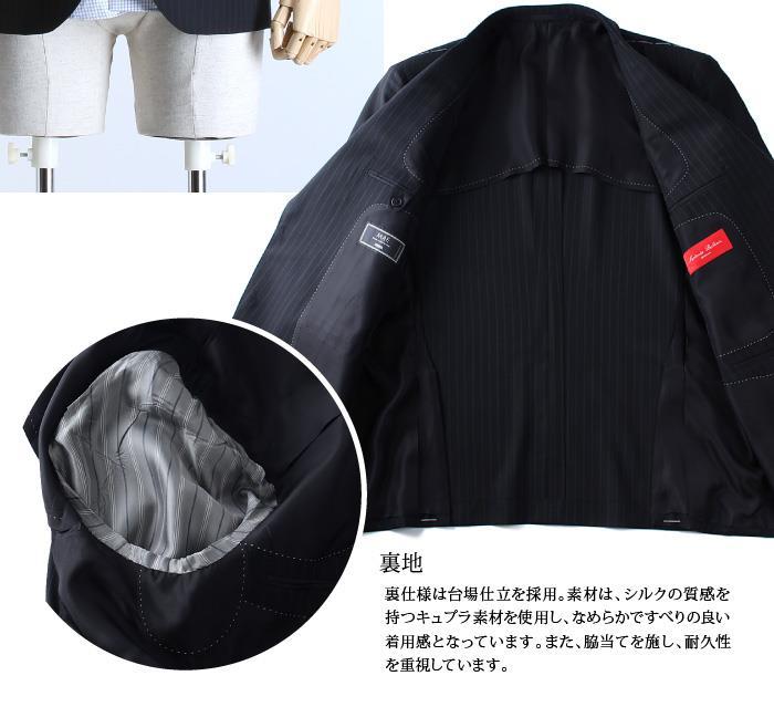 大きいサイズ メンズ SARTORIA BELLINI 日本製 ビジネス スーツ アジャスター付 シングル 2ツ釦 ビジネススーツ 高級スーツ 上下セット jbn6s007-994