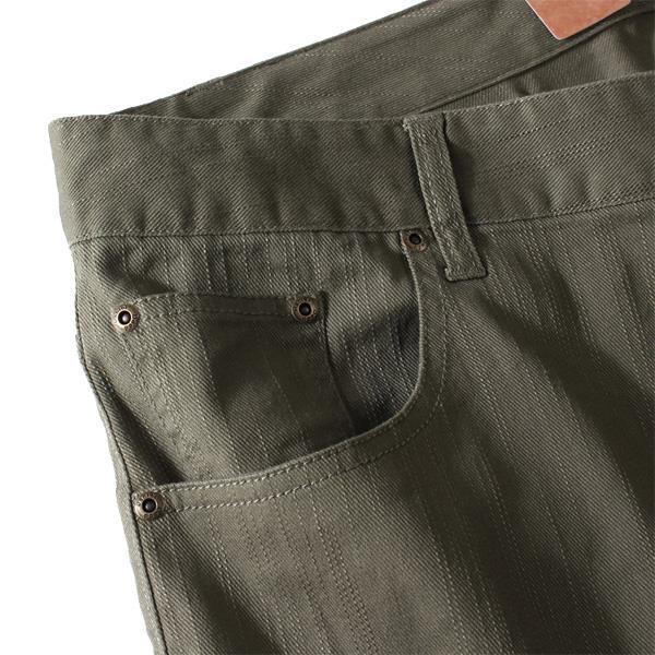 大きいサイズ メンズ DANIEL DODD ボトムス パンツ スラブ ストレッチ カラー デニム ショートパンツ ズボン azsp-484