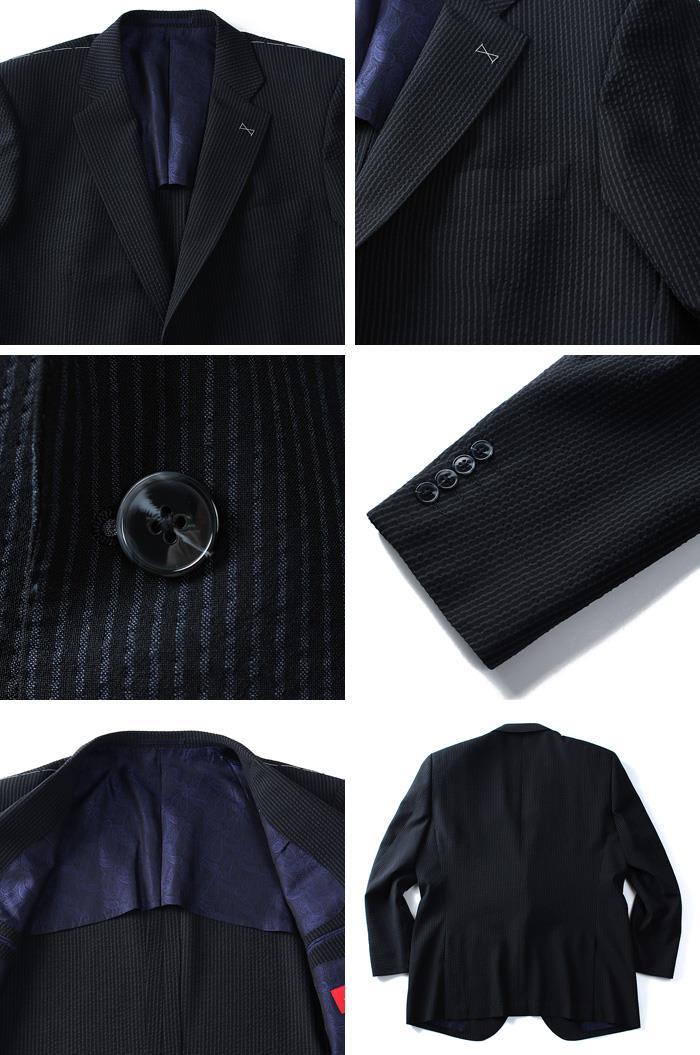 大きいサイズ メンズ SARTORIA BELLINI ジャケット アウター ビジネス きれいめ 日本製 2ツ釦 テーラードジャケット jbj6s002-994