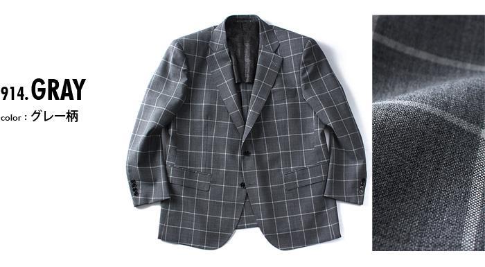 大きいサイズ メンズ SARTORIA BELLINI ジャケット アウター ビジネス きれいめ 日本製 2ツ釦 テーラードジャケット jbj6s003-914