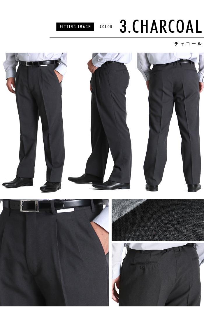大きいサイズ メンズ JEWELMAN ポリエステル100% ビジネス パンツ ツータック スラックス 美脚パンツ ズボン ボトムス ビジネスパンツ 1130