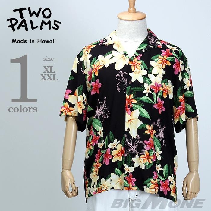 大きいサイズ メンズ TWO PALMS (トゥーパームス) 半袖アロハシャツ MADE IN HAWAII 501r-k-nad