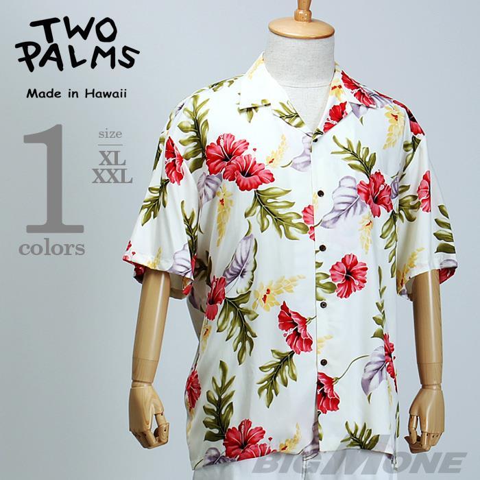 大きいサイズ メンズ TWO PALMS (トゥーパームス) 半袖アロハシャツ MADE IN HAWAII 501r-k-mon