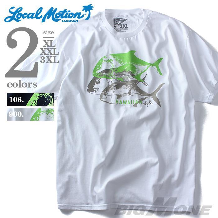 大きいサイズ メンズ LOCAL MOTION ローカルモーション 半袖 Tシャツ プリント 半袖Tシャツ HAWAIAN STYLE USA半袖 Tシャツ 直輸入 mts4211