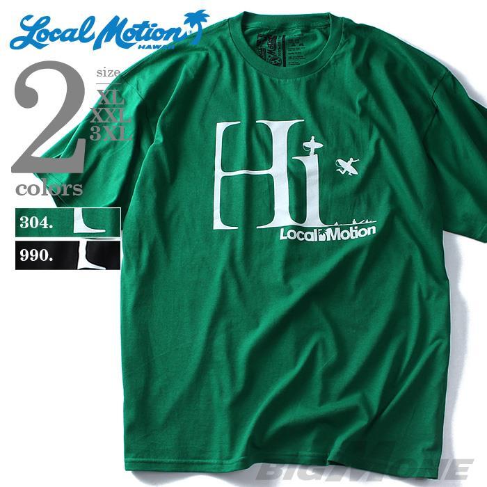 大きいサイズ メンズ LOCAL MOTION ローカルモーション プリント 半袖 Tシャツ HI USA 直輸入 smt4205