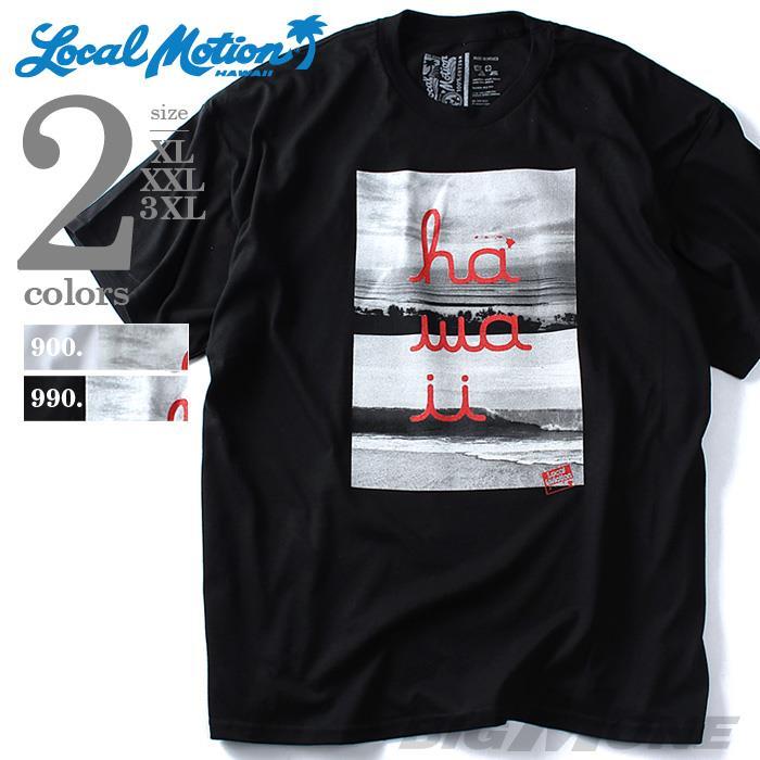 大きいサイズ メンズ LOCAL MOTION ローカルモーション プリント 半袖 Tシャツ HAWAII USA 直輸入 smt4208