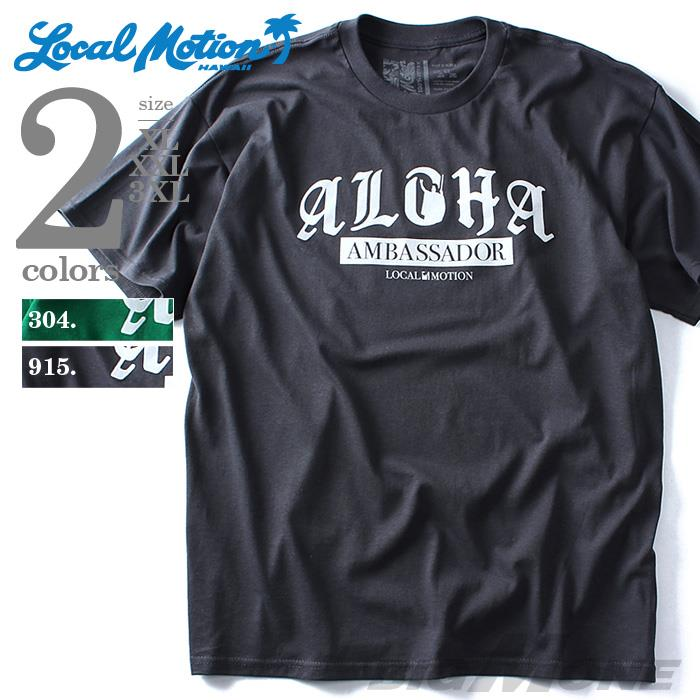 大きいサイズ メンズ LOCAL MOTION ローカルモーション プリント 半袖 Tシャツ AMBASSADOR USA 直輸入 smt4213