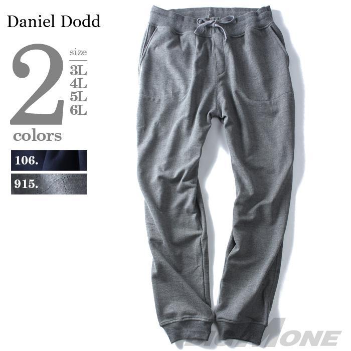 大きいサイズ メンズ DANIEL DODD ウインドペン柄 スウェットパンツ azp-1207