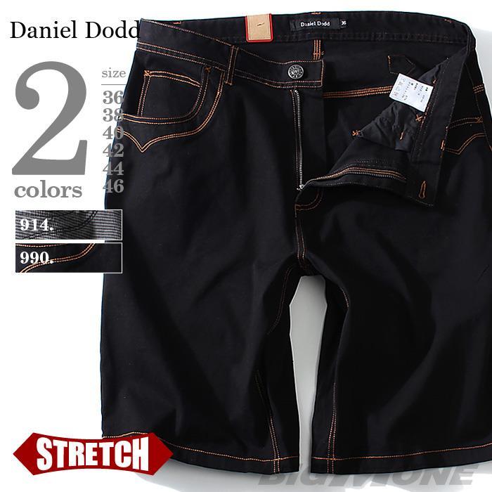 大きいサイズ メンズ DANIEL DODD ボトムス パンツ バックシンチ付 ショートパンツ ズボン azsp-499