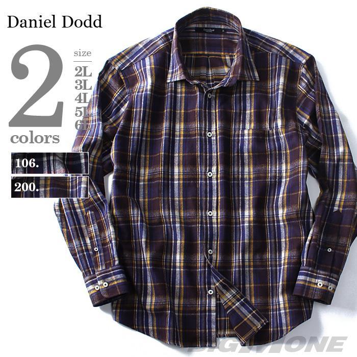 大きいサイズ メンズ DANIEL DODD シャツ 長袖 起毛 チェック柄 レギュラー カラーシャツ azsh-160402