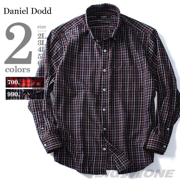 大きいサイズ メンズ DANIEL DODD シャツ 長袖 先染め チェック ボタンダウンシャツ azsh-160403