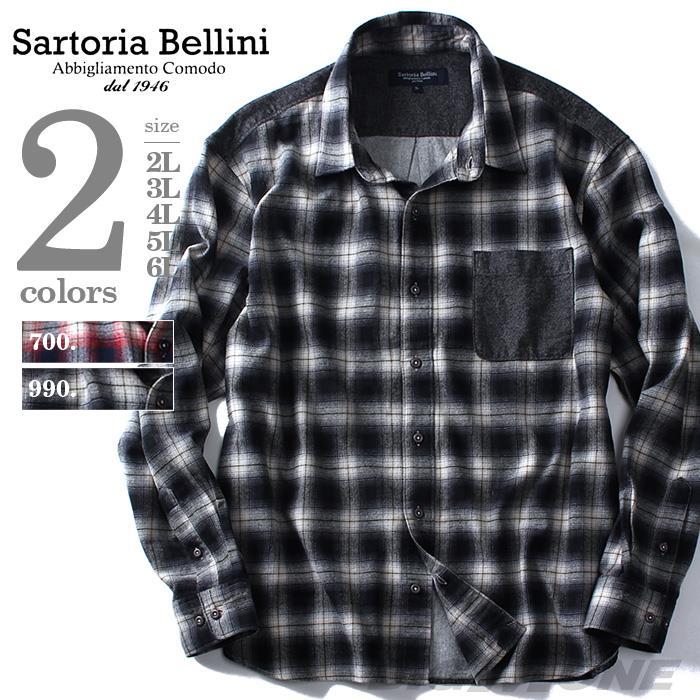 大きいサイズ メンズ SARTORIA BELLINI シャツ 長袖 オンブレ チェック × 異 素材 コンビシャツ azsh-160409