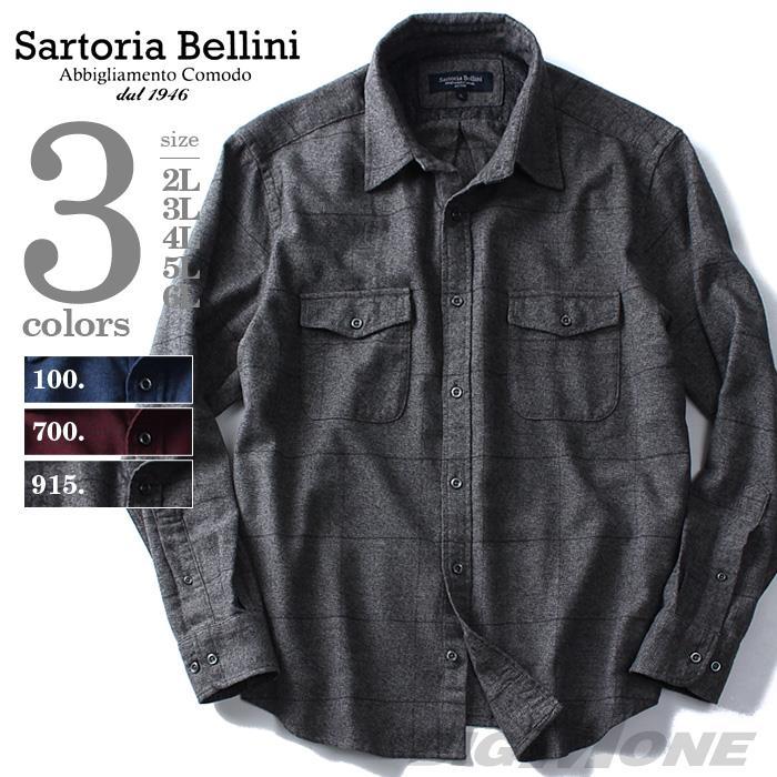 大きいサイズ メンズ SARTORIA BELLINI シャツ 長袖 杢 チェック レギュラーシャツ azsh-160411