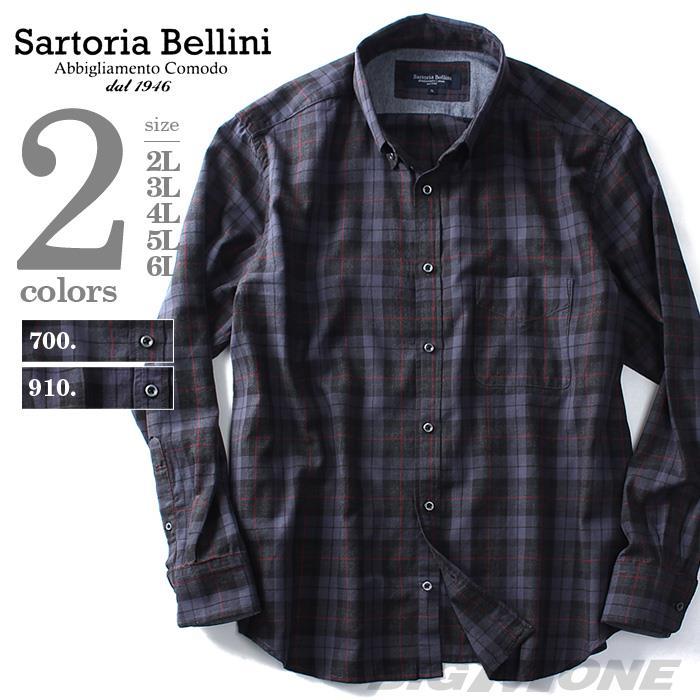 大きいサイズ メンズ SARTORIA BELLINI シャツ 長袖 ダーク チェック ボタンダウンシャツ azsh-160412