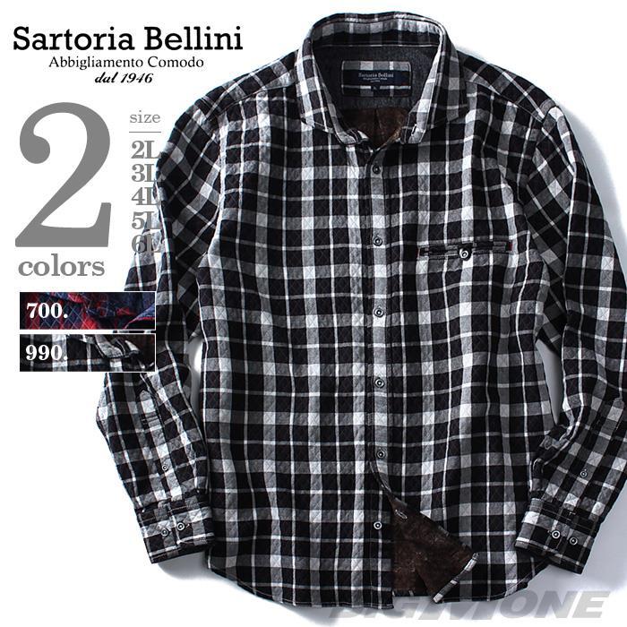 大きいサイズ メンズ SARTORIA BELLINI シャツ 長袖 チェック & バイアス ワイドカラーシャツ azsh-160413