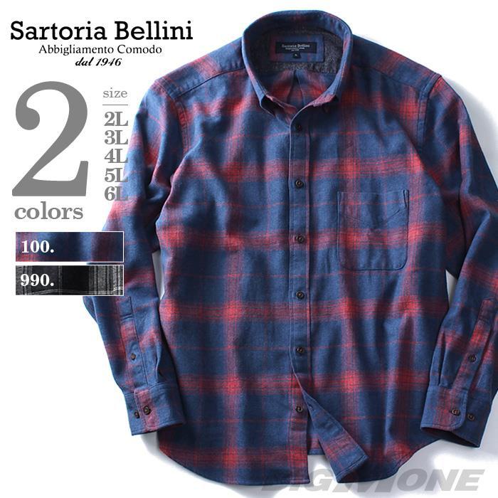 大きいサイズ メンズ SARTORIA BELLINI シャツ 長袖 起毛 チェック ボタンダウンシャツ azsh-160416