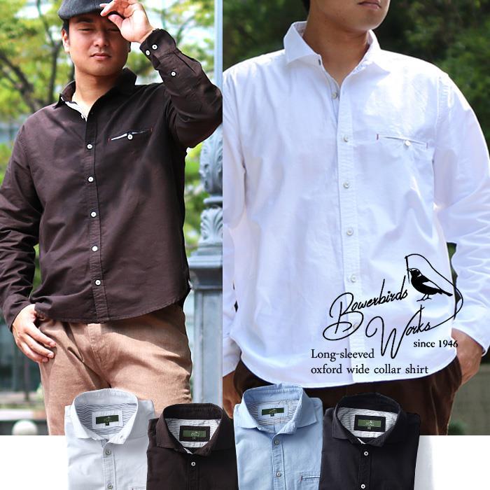 大きいサイズ メンズ Bowerbirds Works シャツ 長袖 オックス ワイド カラーシャツ azsh-160417