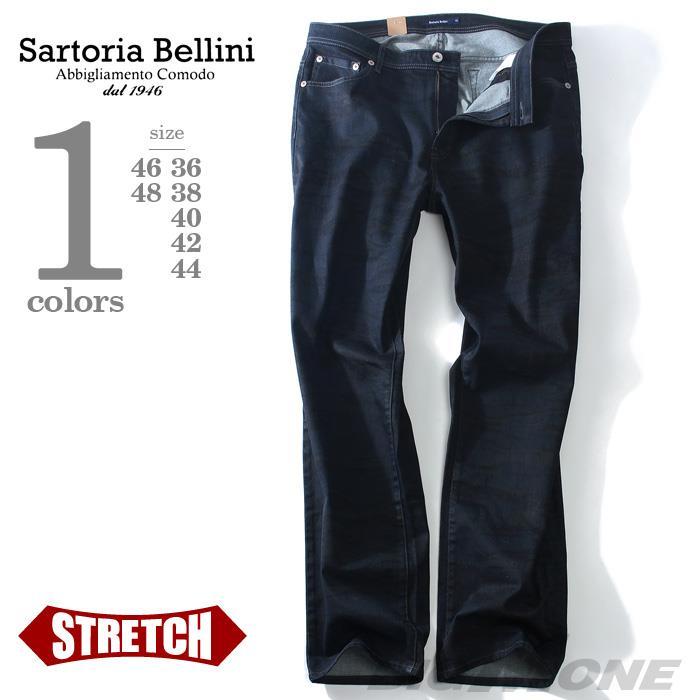 大きいサイズ メンズ SARTORIA BELLINI 迷彩柄 ストレッチ デニムパンツ ジーパン デニム azd-183