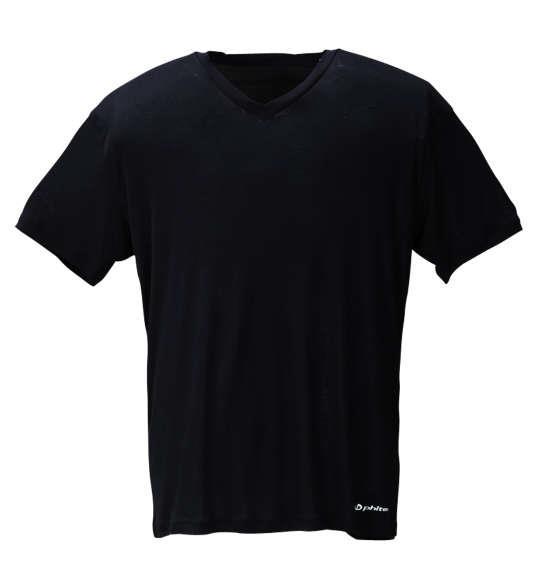 大きいサイズ メンズ Phiten 半袖 Vネック Tシャツ 半袖Tシャツ ブラック 1149-6220-2 3L 4L 5L 6L 8L