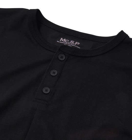 大きいサイズ メンズ Mc.S.P 半袖 クルーネック Tシャツ 半袖Tシャツ ブラック 1158-6591-2 3L 4L 5L 6L 8L 10L