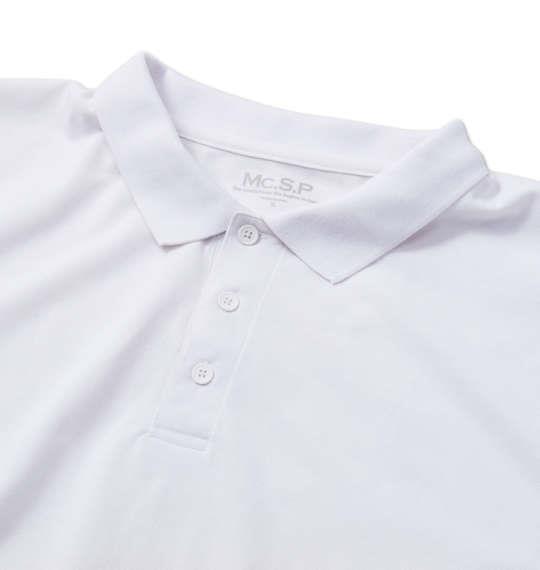 大きいサイズ メンズ Mc.S.P 半袖 ポロシャツ ホワイト 1158-6593-1 3L 4L 5L 6L 8L