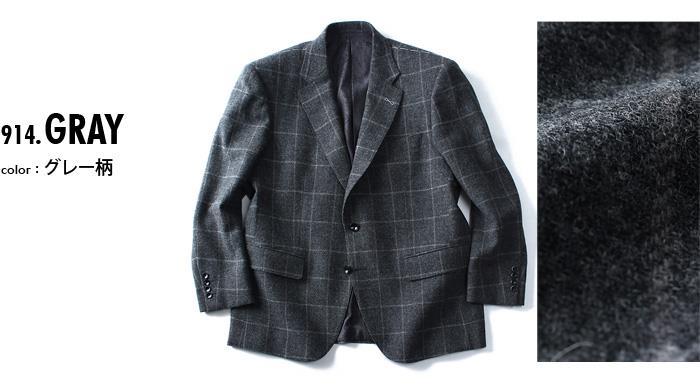 大きいサイズ メンズ SARTORIA BELLINI ジャケット アウター ビジネス きれいめ 日本製 2ツ釦 テーラードジャケット jbj6w010