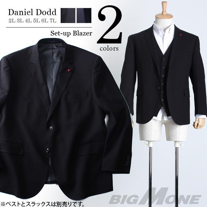 大きいサイズ メンズ DANIEL DODD セットアップ 紺 黒 ブレザー azjk-1622