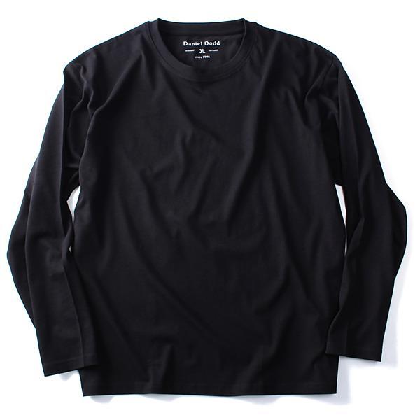 タダ割 大きいサイズ メンズ DANIEL DODD 長袖 Tシャツ ロンT オーガニック 無地 クルーネック ロングTシャツ azt-160401