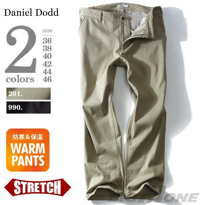 大きいサイズ メンズ DANIEL DODD ストレッチ ノータック パンツ azp-1212