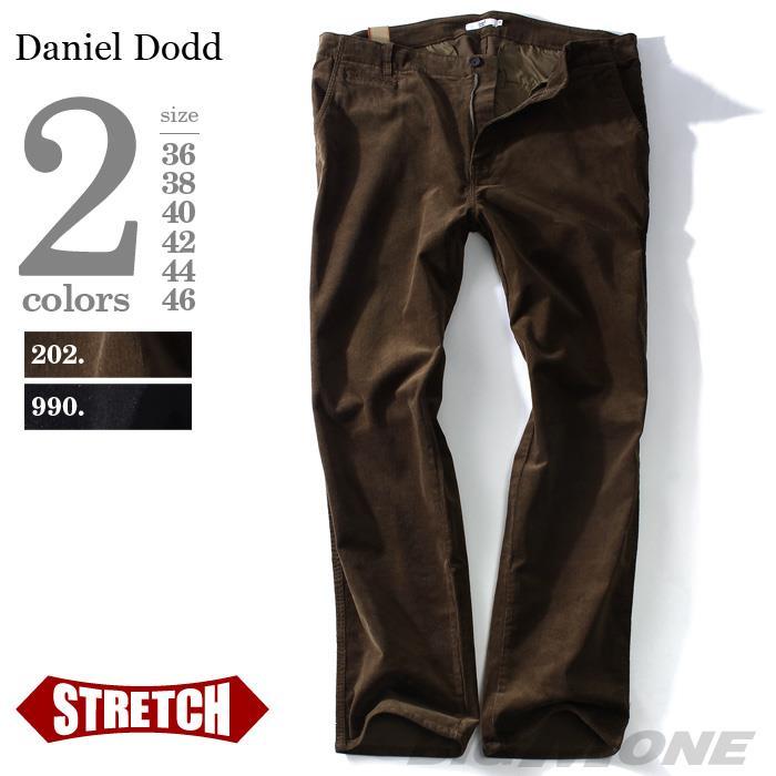 大きいサイズ メンズ DANIEL DODD ストレッチ コーデュロイ パンツ azp-1213