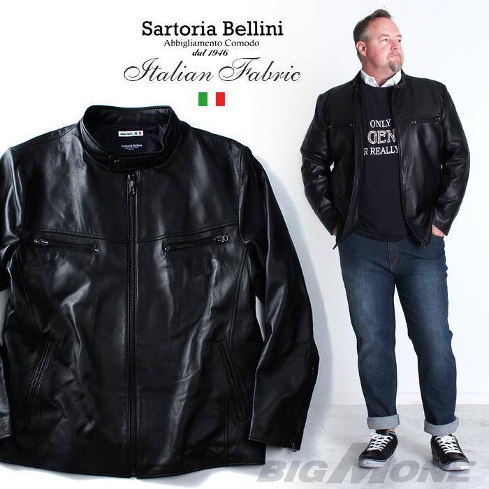 大きいサイズ メンズ SARTORIA BELLINI ラムレザー シングル ライダースジャケット azle-502