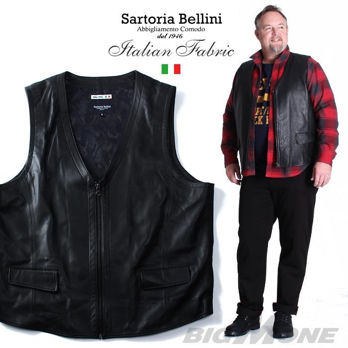 大きいサイズ メンズ SARTORIA BELLINI ラムレザー ベスト azle-503