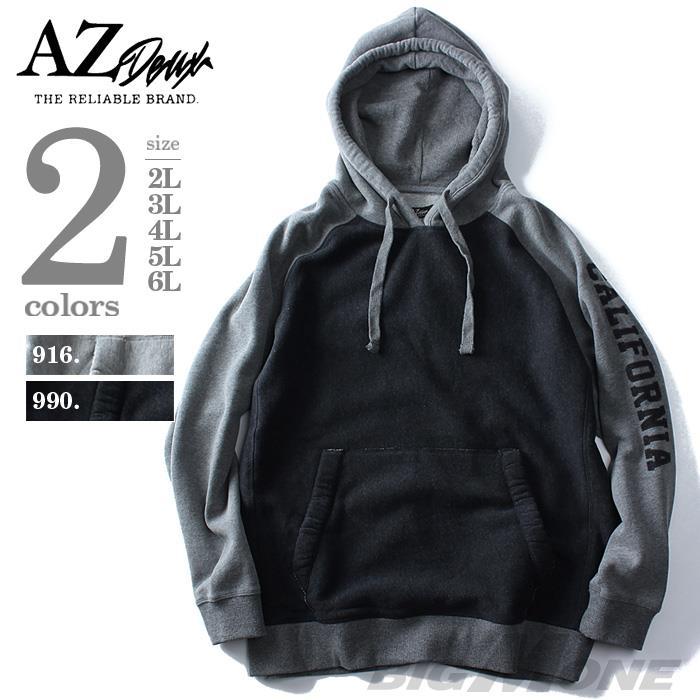 大きいサイズ メンズ AZ DEUX パーカー ピーチ加工 ラグラン プルパーカー azsw-160472