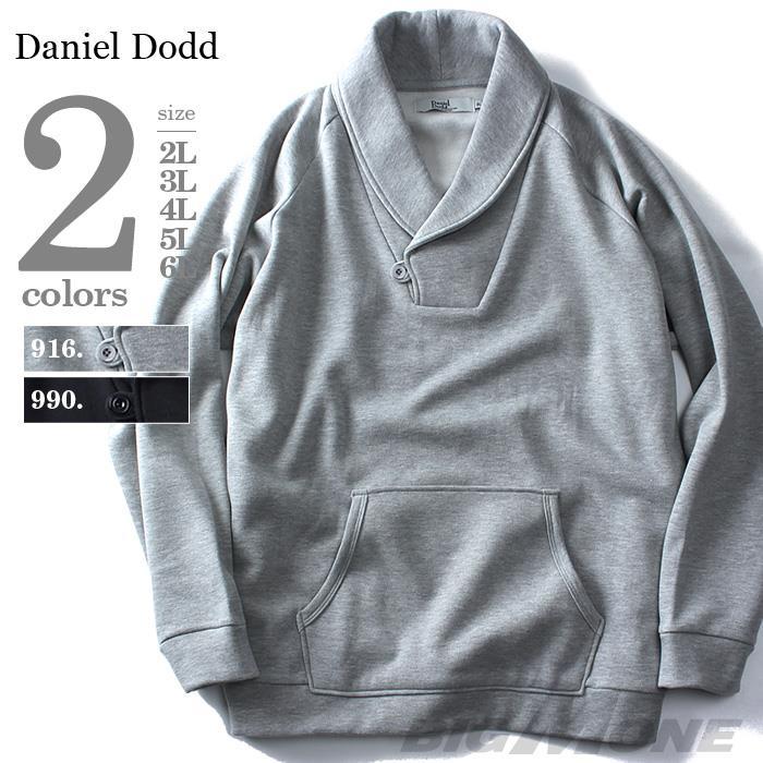 大きいサイズ メンズ DANIEL DODD ショールカラー スウェット azsw-160496