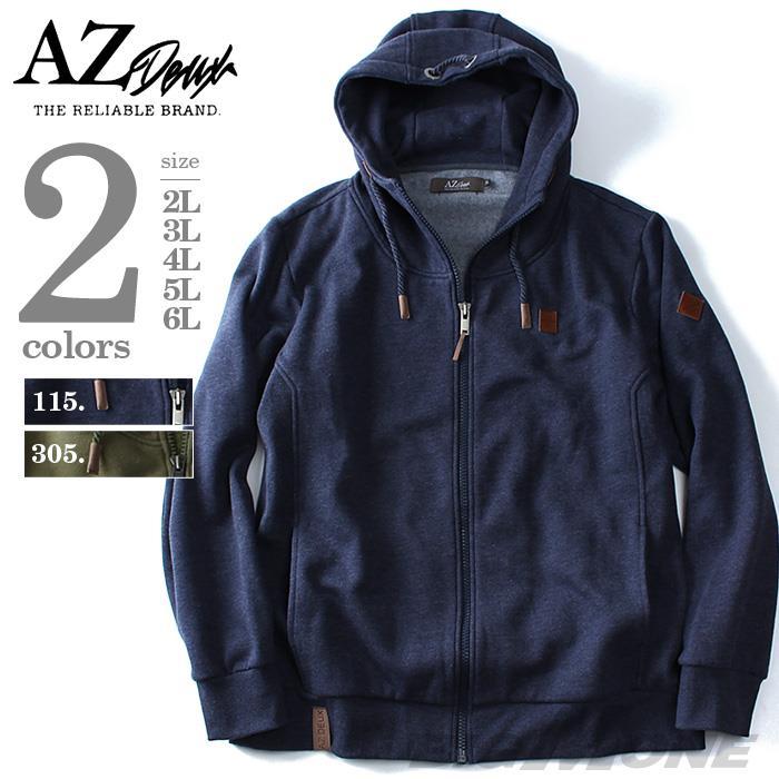 大きいサイズ メンズ AZ DEUX 脇リブ使い フード付 カットジャケット azcj-160464b