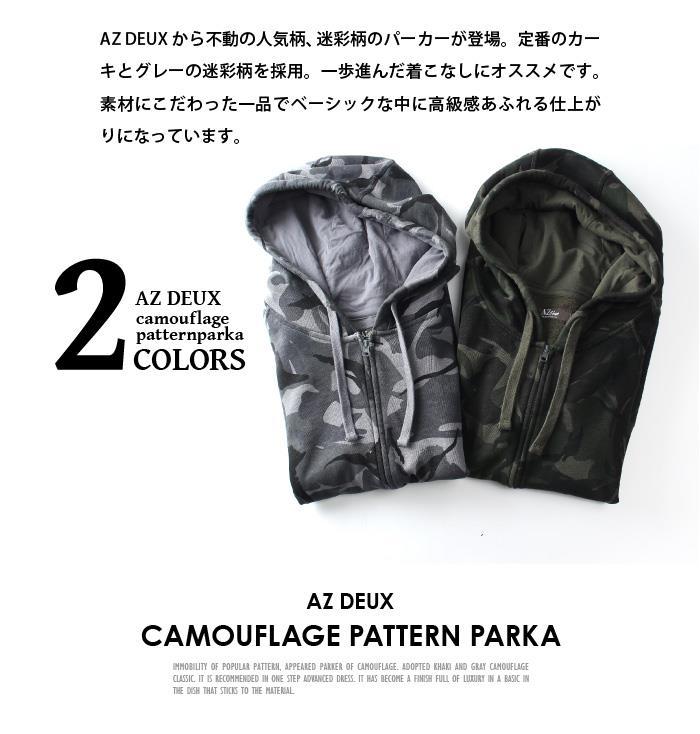 大きいサイズ メンズ AZ DEUX パーカー ピーチ加工 カモフラ柄 フルジップパーカー azsw-160473