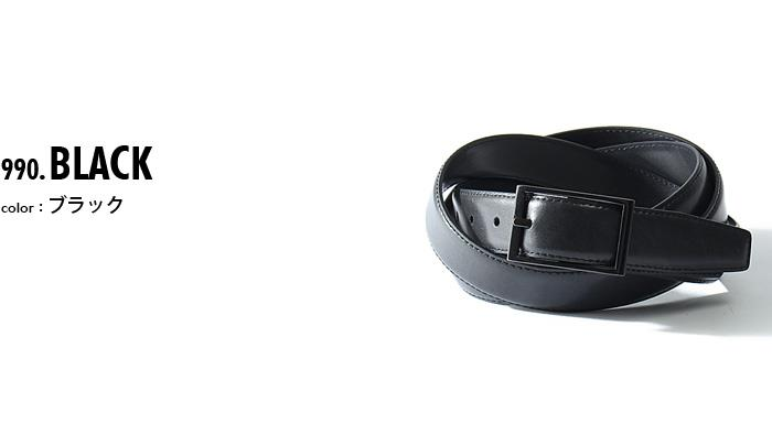 大きいサイズ メンズ SARTORIA BELLINI イタリアン レザー ビジネス ロングベルト ロングサイズ azbl-044l