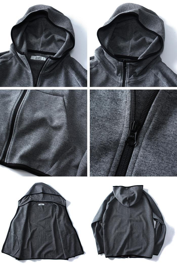 大きいサイズ メンズ DANIEL DODD フーデッド ストレッチ カットジャケット azcj-160497