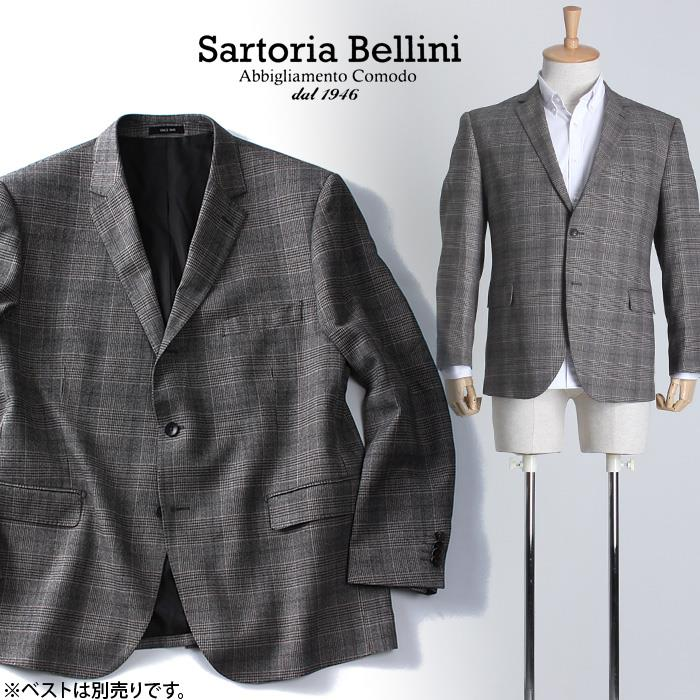 大きいサイズ メンズ SARTORIA BELLINI 段帰り 3ツ釦 チェック柄 ジャケット azjk-1624