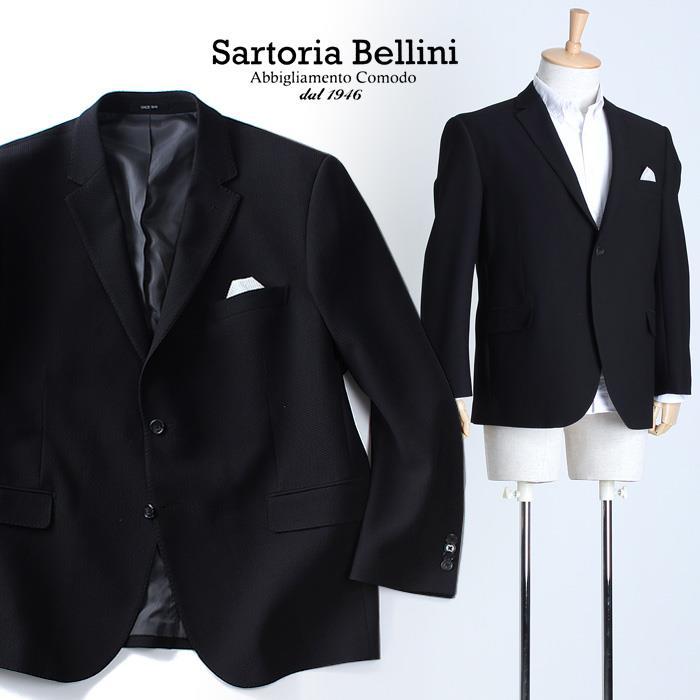 大きいサイズ メンズ SARTORIA BELLINI ストレッチ 2ツ釦メッシュジャケット azjk-1628