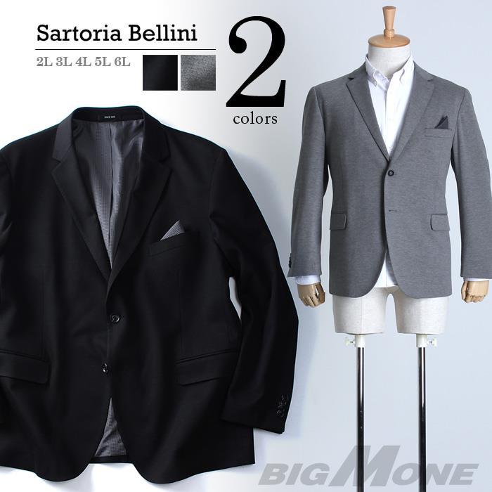 大きいサイズ メンズ SARTORIA BELLINI テーラード ニットジャケット azjk-1629