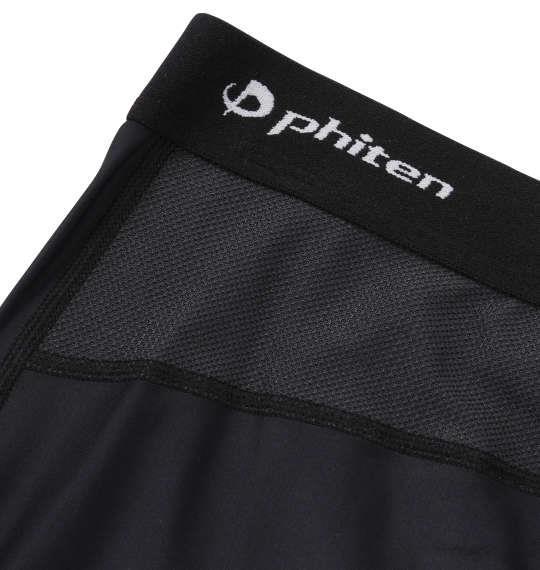 大きいサイズ メンズ Phiten コンプレッション ロングタイツ 下着 肌着 インナー 前閉じ ブラック 1149-6301-2 3L 4L 5L 6L 8L