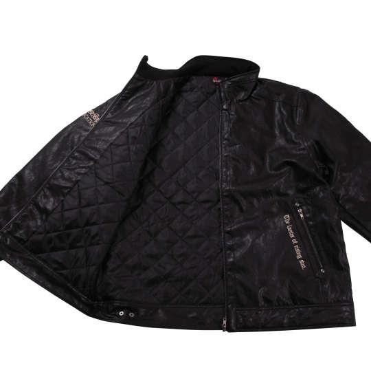 大きいサイズ メンズ 絡繰魂抜刀娘 葵刺繍 ライダースジャケット アウター ジャケット ブラック 1153-6326-1 3L 4L 5L 6L