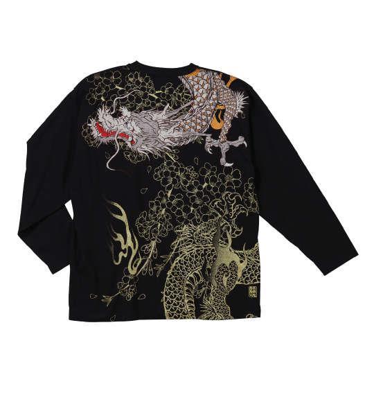 大きいサイズ メンズ 絡繰魂 龍神 刺繍 長袖 Tシャツ 長袖Tシャツ ブラック 1158-6376-1 3L 4L 5L 6L