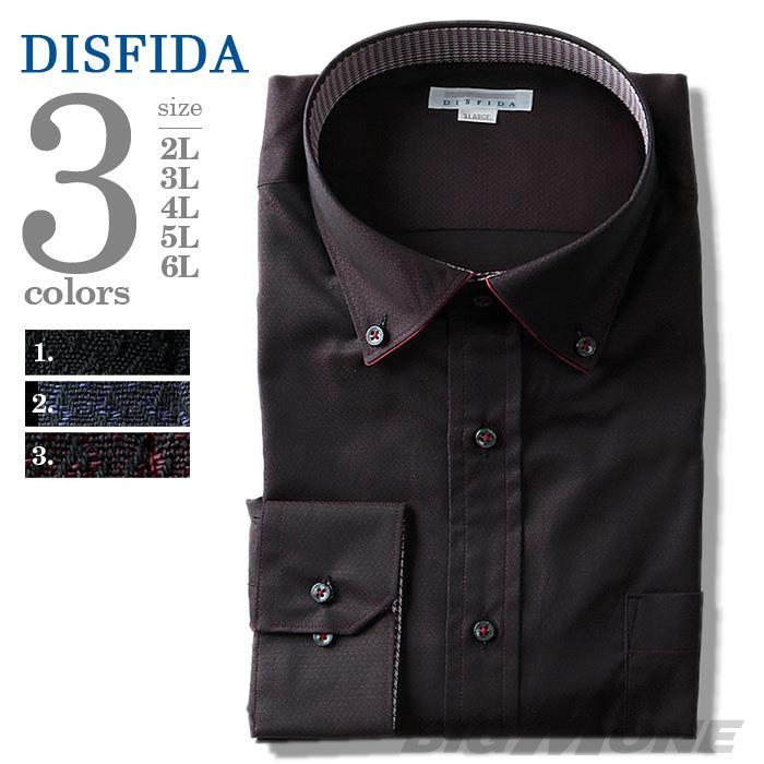 2点目半額 大きいサイズ メンズ DISFIDA 長袖ワイシャツ ワイドボタンダウン 衿フチパイピング 46701